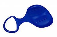 Ледянка MS 0519Blue (Синий),  57,5-38,5см                                                         (Синий)
