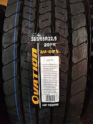 Грузовая шина Ovation Vi-025  (прицеп) 385/65 R22,5 160K