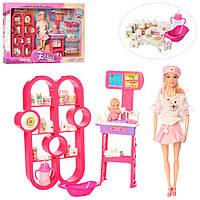Кукла JX100-30  29см