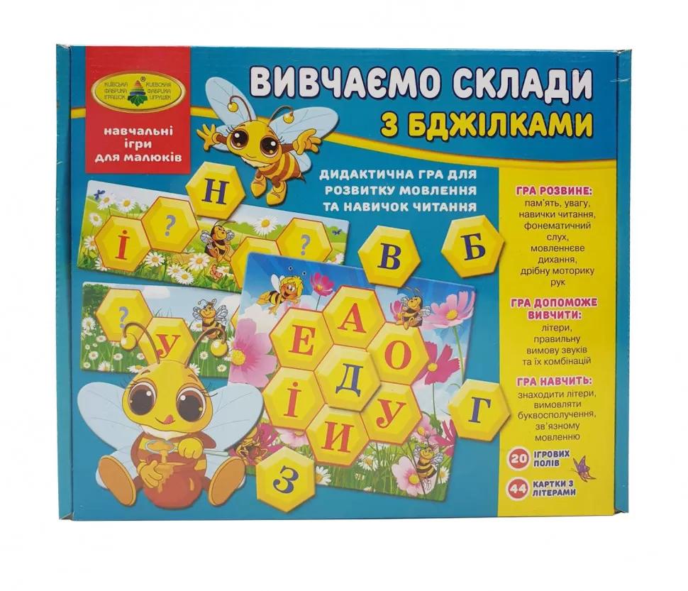 """Игра """"Изучаем слоги с пчелками"""" в кор. 82616"""