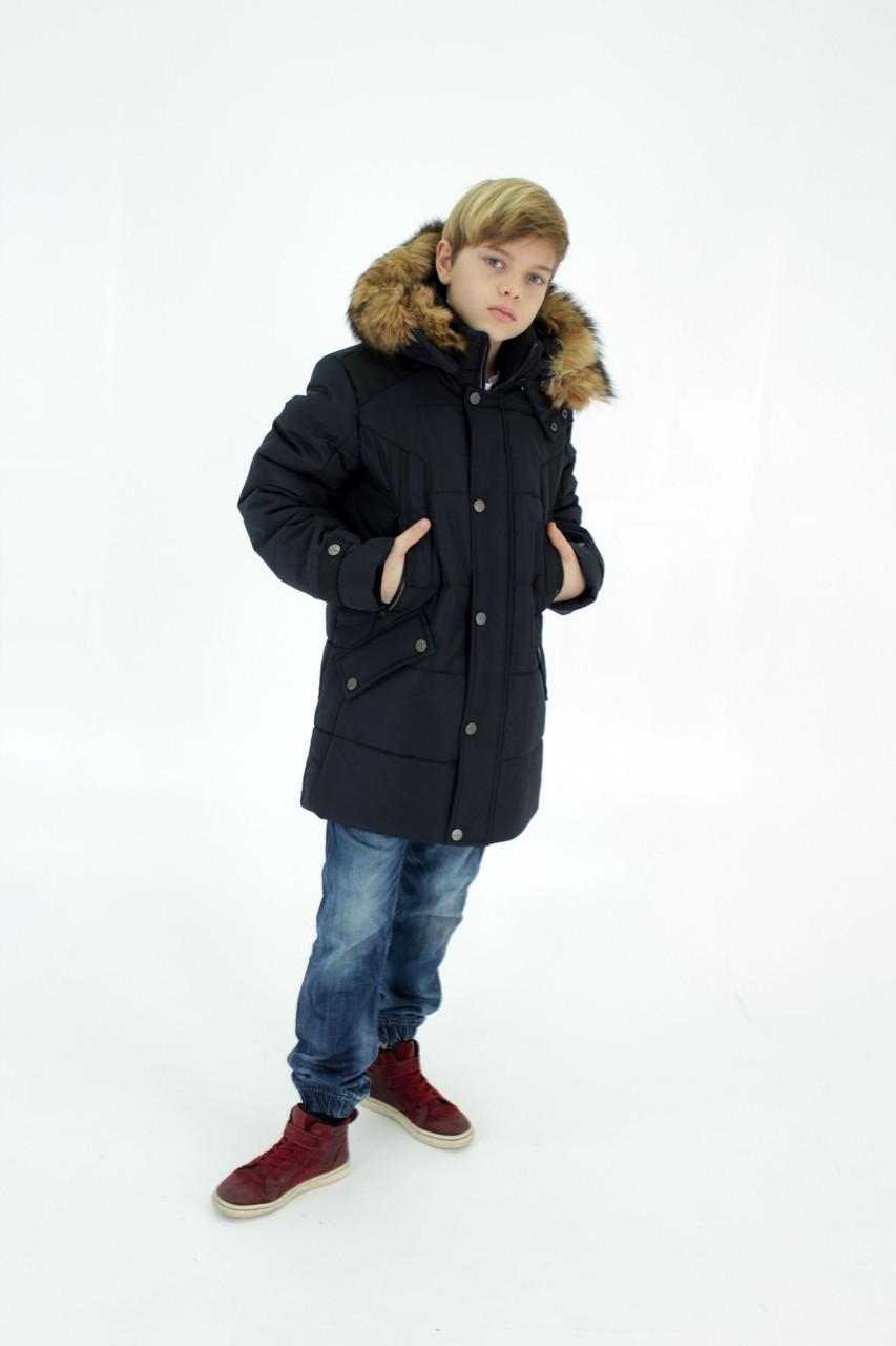 Зимова підліткова куртка,темно-синя, 38-44