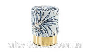 Пуф Caramel T225 Blue/Gold