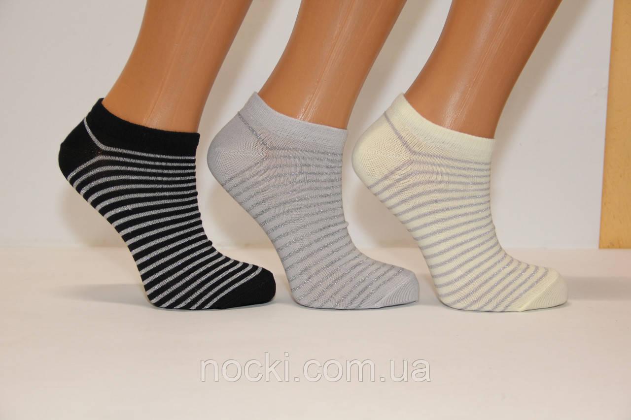 Женские носки короткие с люрексовыми полосками НЛ
