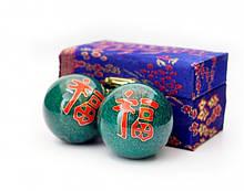 Массажные шары Баодинга пара Эмаль Иероглиф Счастье зелёные 4,7 см