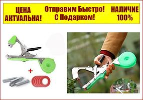 Набор для подвязки растений степлер-тапенер садовый степлер для подвязки+350 м.ленты + скобы 10000 шт.+зап.нож