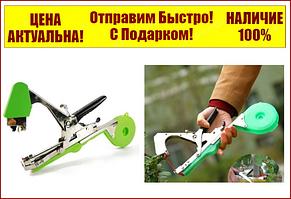 Инструмент для подвязки растений степлер-тапенер садовый Tapetool+лента и зап.нож в подарок