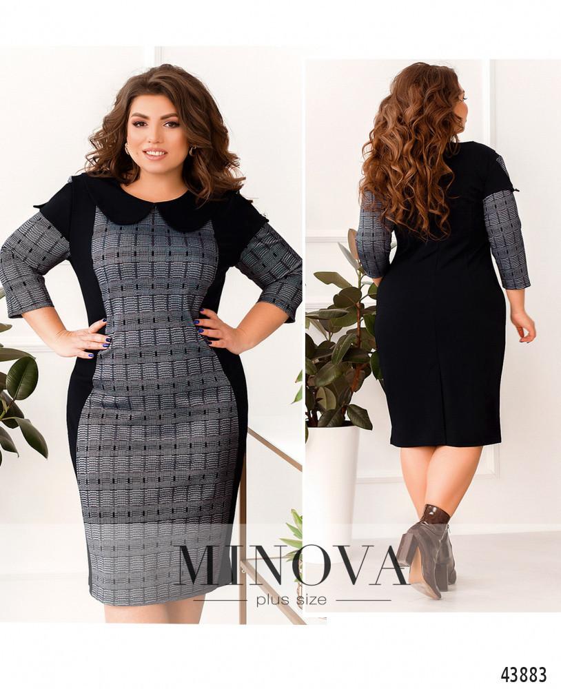 Стильна сукня з креп-дайвінгу та трикотажу
