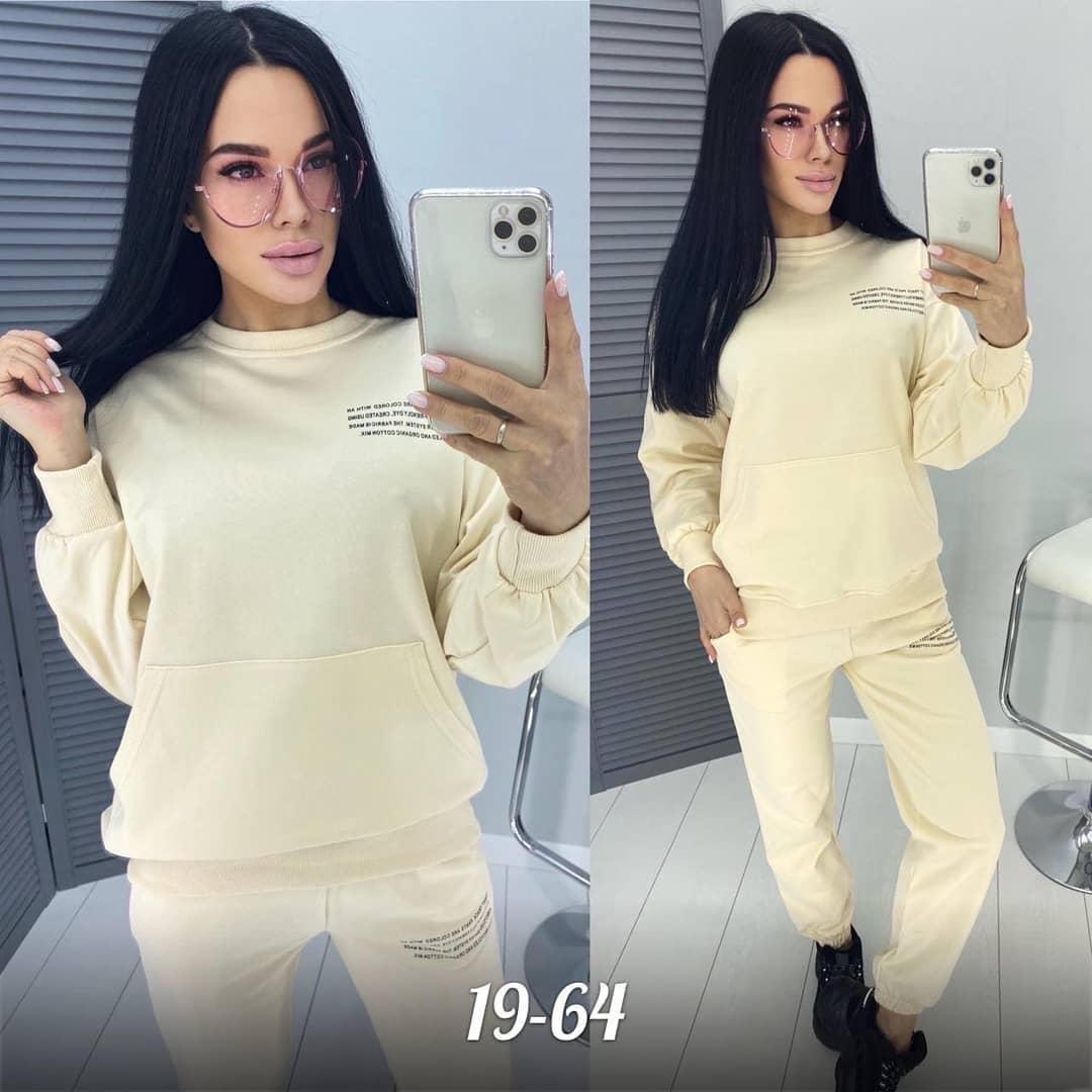 Жіночий спортивний костюм, турецька трехнить на флісі, р-р 42-44; 44-46 (меланж)