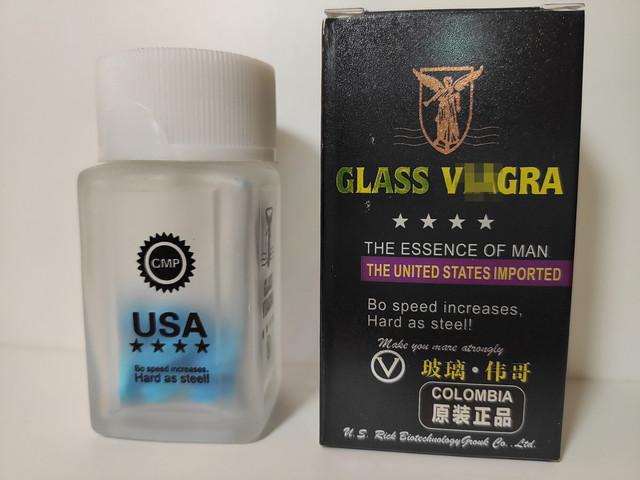 Таблетки для потенции USA Glass