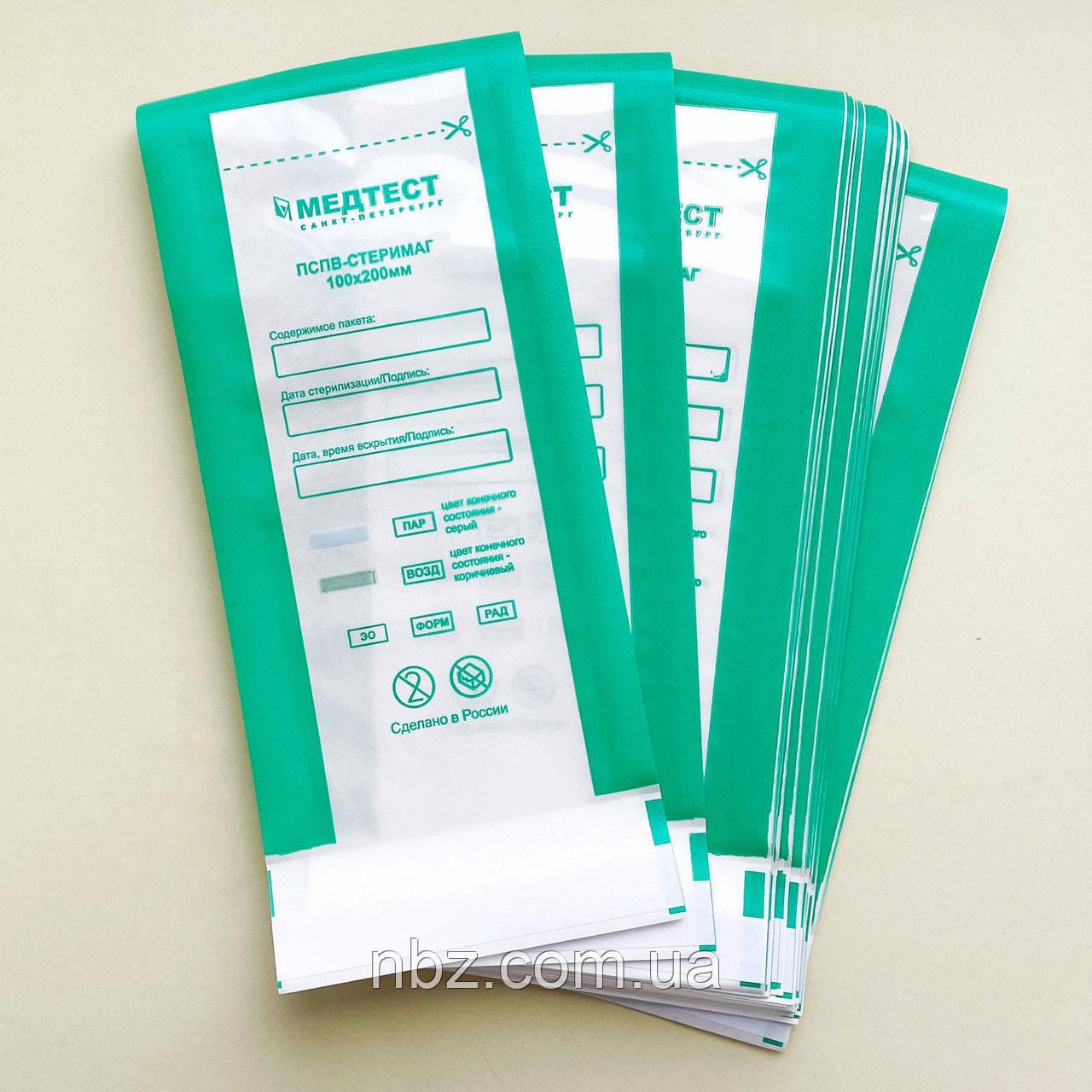 Крафт пакеты Медтест комбинированные (бумажные/полупрозрачные), 100х200 мм, 100 шт