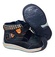 Темно синие детские ботинки на липучках для мальчиков, осенние ботинки для мальчиков
