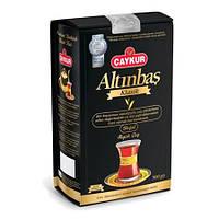 Турецкий чёрный чай Алтинбаш Caykur ALTİNBAS Cay 500 г.