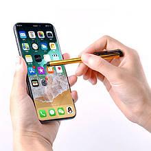 Стилус для телефона, планшета. Apple pencil. Подходит для всех экранов.