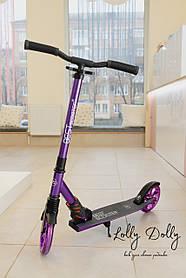 Самокат алюминиевый двухколесный Best Scooter S, Фиолетовый