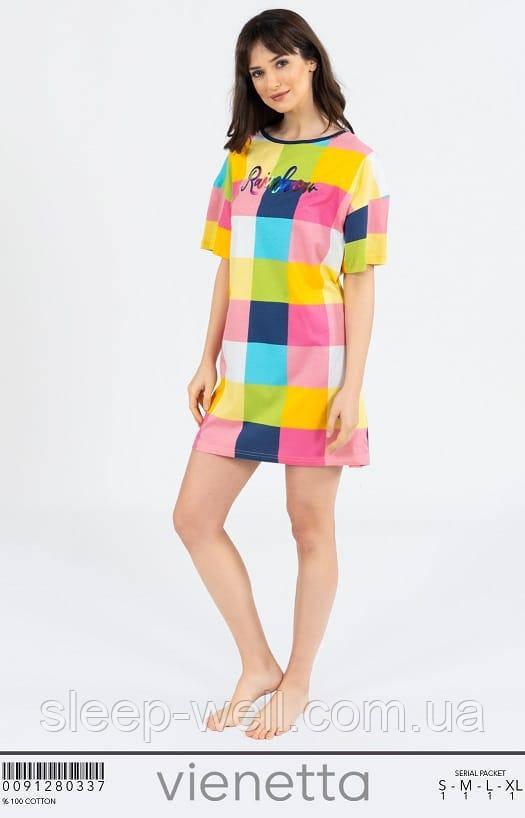 Яскрава нічна сорочка , Vinetta