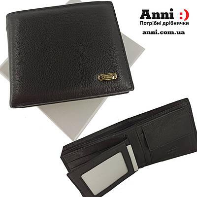 Кожаный мужской кошелек портмоне двойного сложения Balisa B83-208J