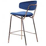 Полубарный стул ALPHABET синий/золотой, фото 4