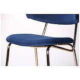 Полубарный стул ALPHABET синий/золотой, фото 5