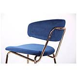 Полубарный стул ALPHABET синий/золотой, фото 7