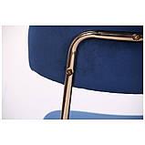 Полубарный стул ALPHABET синий/золотой, фото 8