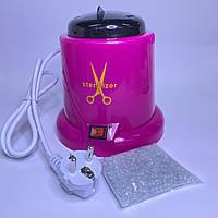 Шариковый стерилизатор для инструментов 100Вт розовый