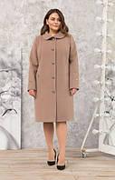 Пальто женское кашемировое -Л-612 беж