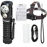 Налобный мощный фонарь WURKKOS Sofirn HD20+5000mAh Аккумулятор Lii-50E (2000LM, USB Type-C, Магнит, NW, 21700), фото 7