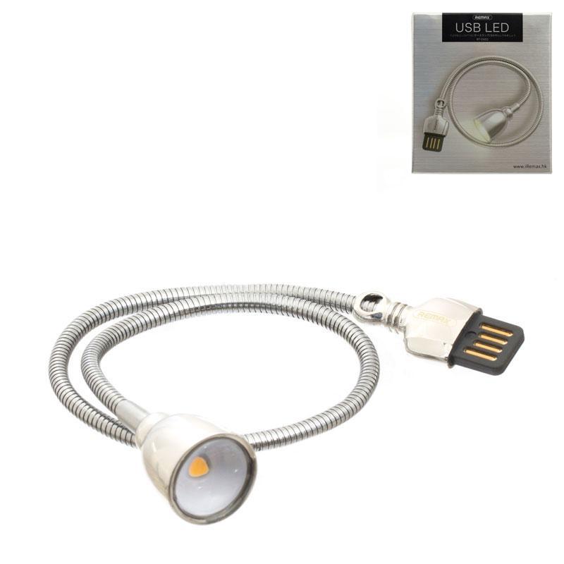 USB Лампа Remax RT-E602 (Стальной)