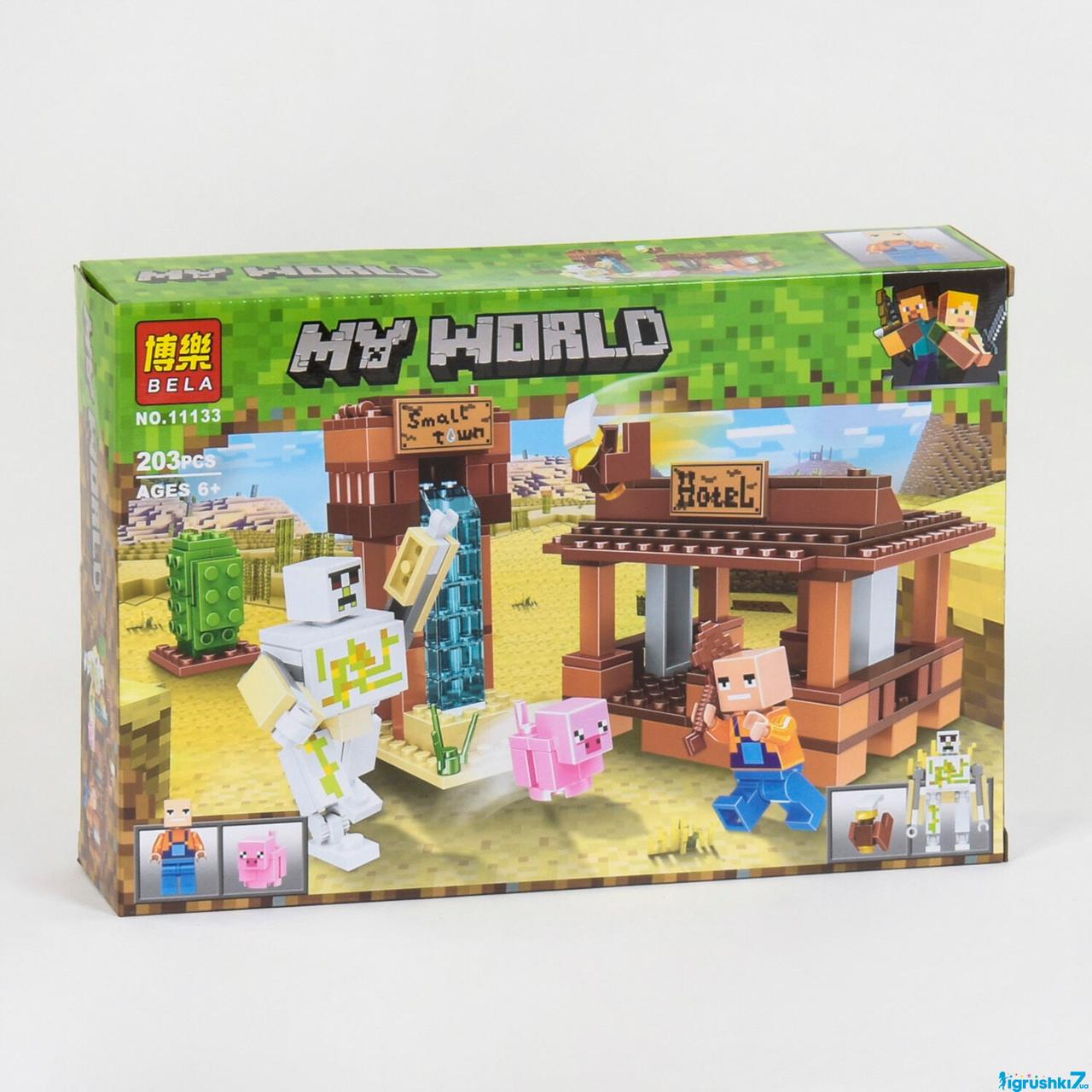 """Конструктор Bela My World 11133 """"Міні Готель"""" 203 деталі, в коробці."""