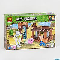 "Конструктор Bela My World 11133 ""Міні Готель"" 203 деталі, в коробці., фото 1"