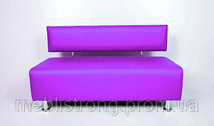 Диван для больницы, клиники Лайф - фиолетовый матовый цвет