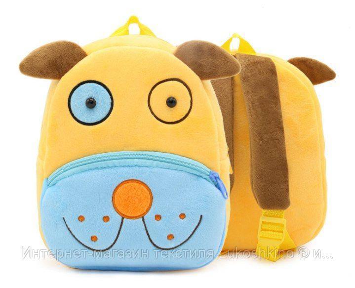 Плюшевый мягкий детский рюкзак зверюшки Собачка Kakoo желтый для мальчиков от 2-х лет (C29227-5)