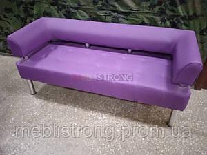 Диван для больницы, клиники Стронг (MebliSTRONG) - фиолетовый матовый цвет