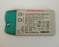 Трансформатор OSRAM HTM 105W/230-240 диммируемый (Италия)