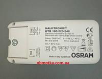 Трансформатор OSRAM HTB 105W/230-240  (Італія)