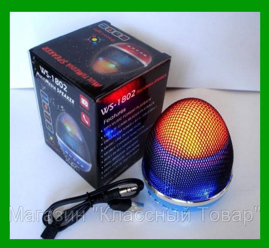 SALE! Колонка WS-1802 Multimedia Speaker