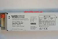 Балласт электронный Vossloh-Schwabe ELXc 136.207 (T8 1x18/36W)