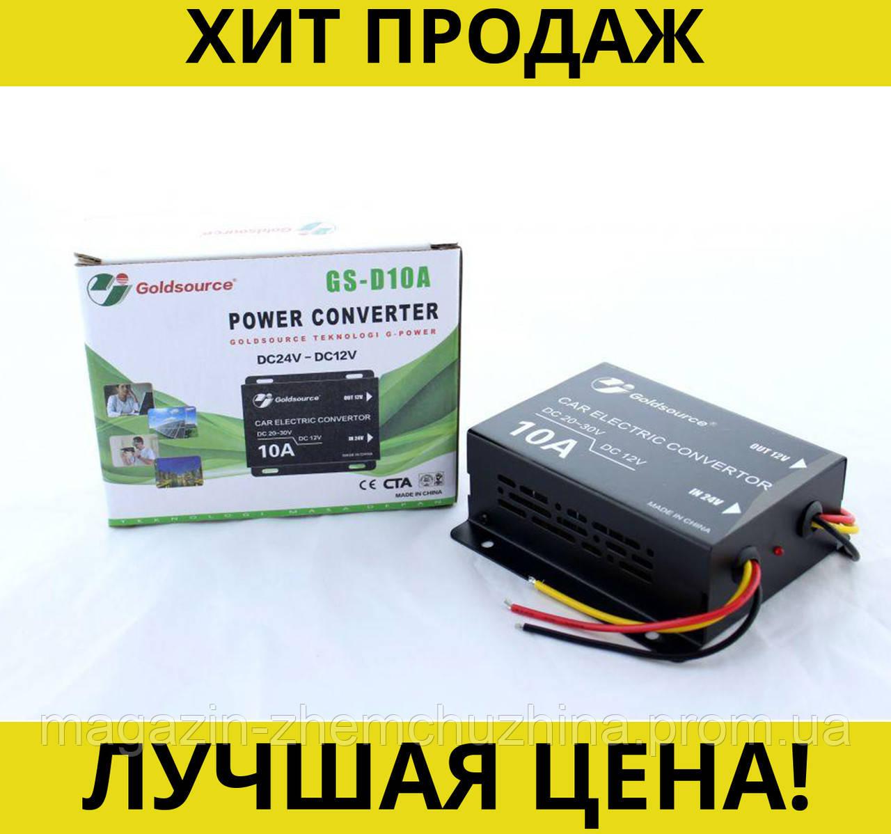 Sale! Преобразователь 24v-12v 10A- Новинка
