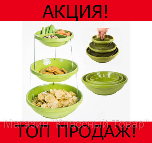 SALE!Складная ваза Twistfold Party Bowls(СИНЯЯ)