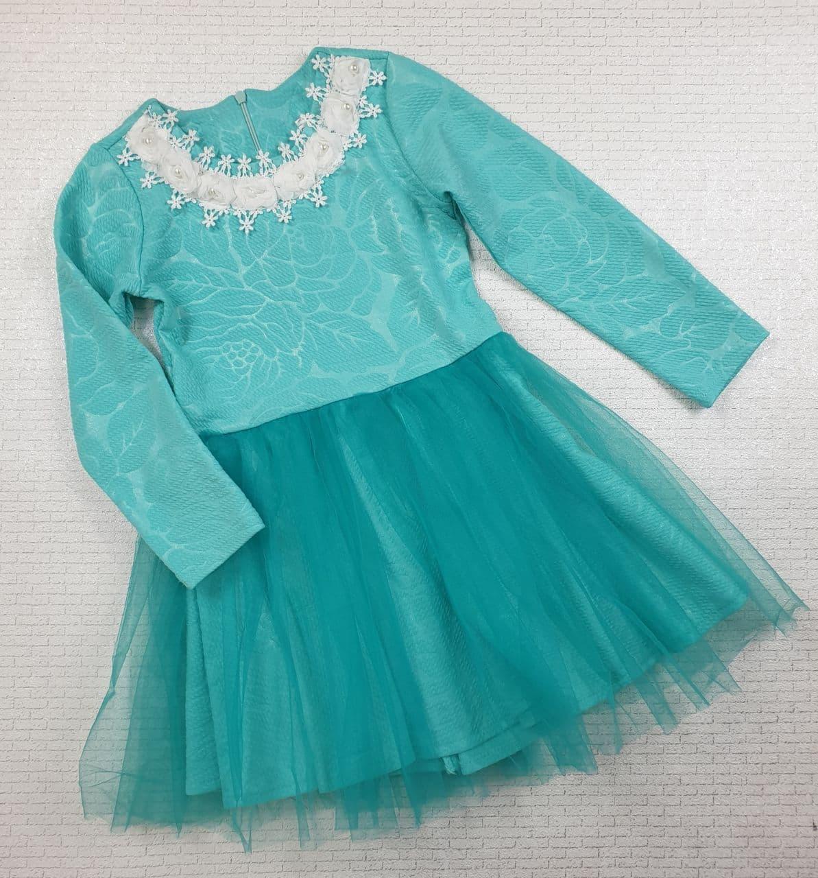 Платье нарядное Розочка на девочку 110,116,122,128 см  бирюзовый 116