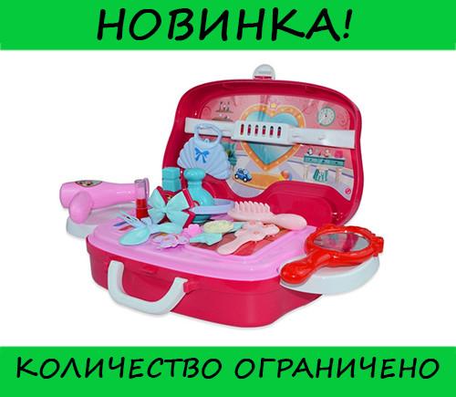 Детский игровой чемодан HAPPY DRESSER
