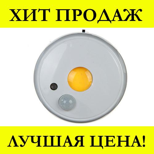 Sale! Фонарик Cozy Glow LED!Миртов