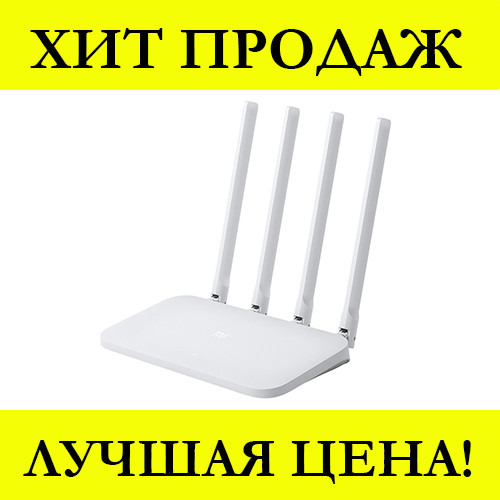 Sale! Роутер Хiaomi WiFi MiRouter 4C (White)