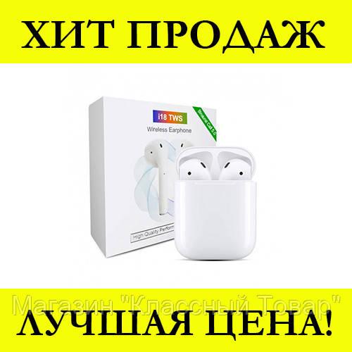 Sale! Беспроводные наушники i18-TWS- Новинка