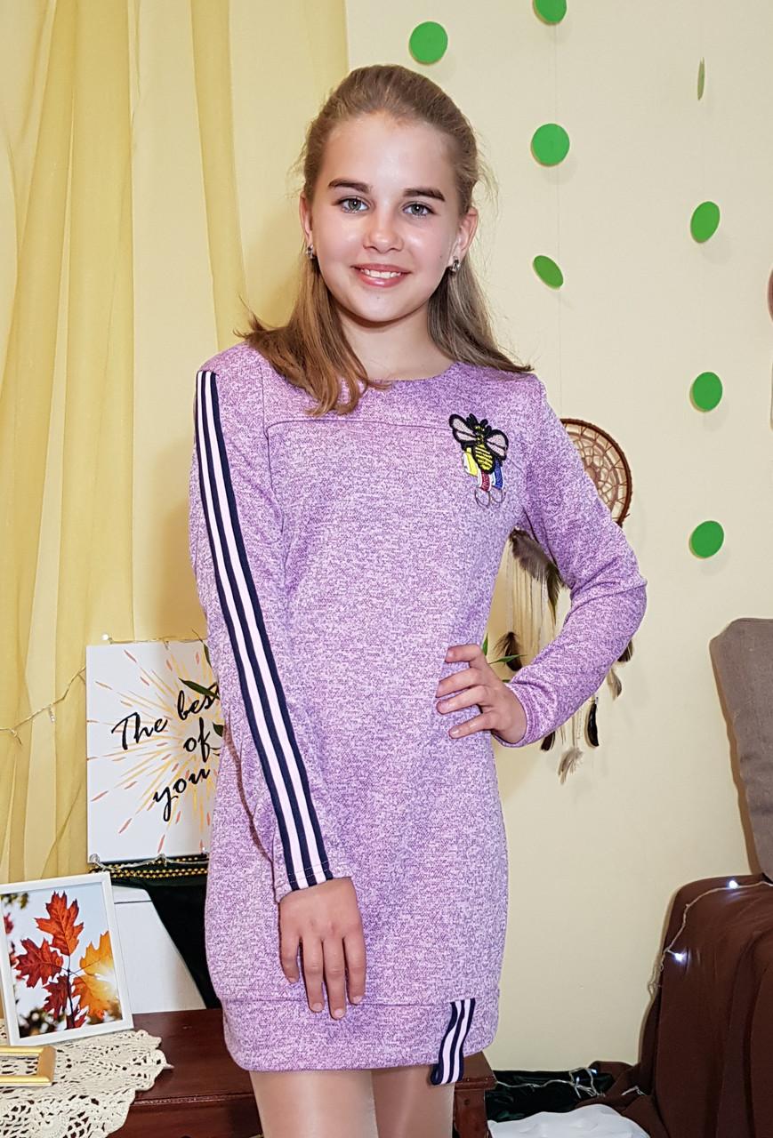 Свободное платье на каждый день Ника на девочку 128,134,140,146 см фиалковый 146