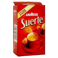 Кофе Lavazza Suerte 250 гр