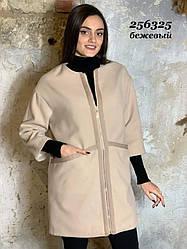 Пальто жіноче 2801