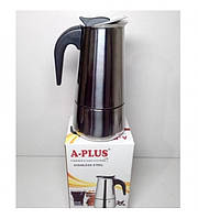 Гейзерная кофеварка 450 мл A-PLUS AP-2089