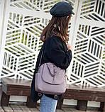 Женская сумка-рюкзак трансформер, фото 2