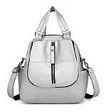 Женская сумка-рюкзак трансформер, фото 5